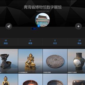 青海省博物馆