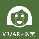 VR/AR+医美